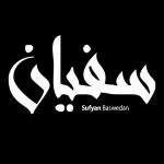 Dr Sufyan Baswedan,Lc.MA
